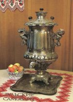 Vase-shaped samovar with «dolphins
