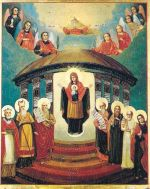 Kievan Icon Sophia the Wisdom of God