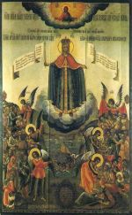 icon CONSOLATION OF ALL THE AFFLICTED